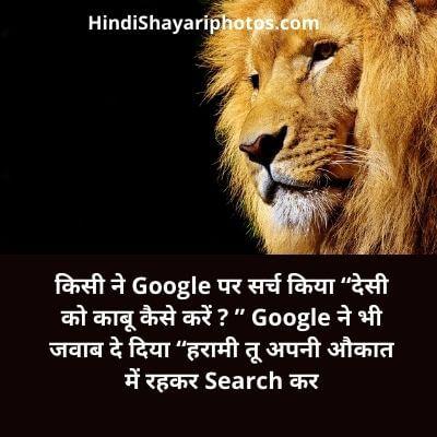 desi hindi shayari