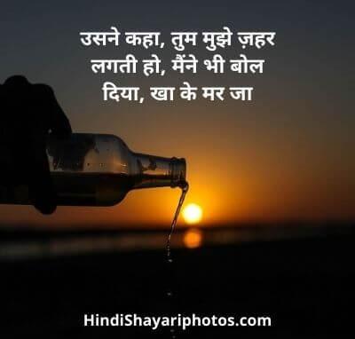 desi shayari hindi