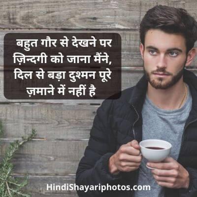 desi shayari in hindi